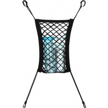 PET BARRIER SEAT STORAGE NET 30CM X 28CM