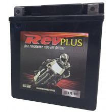 MOTORCYCLE BATTERY 12V YTX7L-BS