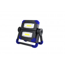 FOLDING RE-CHARGABLE WORKLIGHT