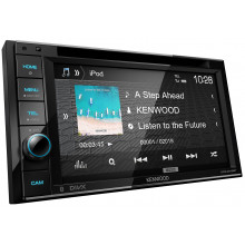 "Kenwood 6.2"" AV Receiver"